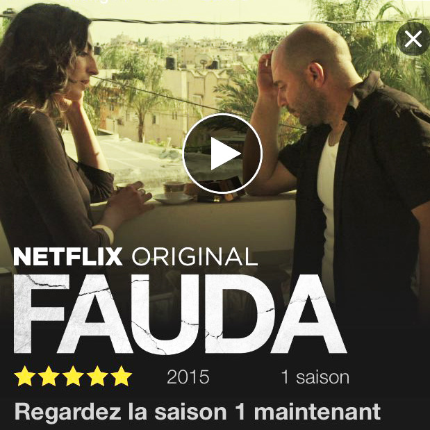 FAUDA NETFLIX TV-Series - Laëtitia Eïdo - Actress